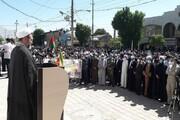 تصاویر/ تجمع مردم کرمانشاه در حمایت از مردم مظلوم فلسطین
