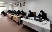 آزمون ورودی جامعةالزهرا(س) سال تحصیلی ۱۴۰۱-۱۴۰۰ برگزار شد