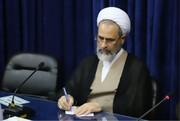 منشور ۲۱ ماده ای برای دست یابی به آموزش و پرورش تراز انقلاب اسلامی