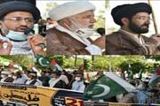 مظلوم فلسطین سے اظہار یکجہتی کے لئے مجلس وحدت مسلمین پاکستان کی جانب سے یوم یکجہتی فلسطین ریلی،مختلف رہنماؤں کا خطاب