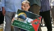 تصاویر / حمایت مردم قزوین از ملت مظلوم فلسطین