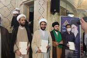 فیلم / گزارشی از فعالیتهای جشنواره خطابه قرآنی در حوزه علمیه قزوین