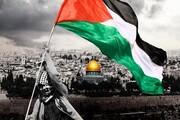 بیانیه حوزه علمیه خواهران تهران در پی پیروزی مقاومت فلسطین