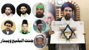 انہدام جنت البقیع کے خلاف اور مزارات مقدسہ کی تعمیر نو کے لئے مجلس علماء ہند کی جانب سے آن لائن احتجاج اور ویبنار کا انعقاد کیا گیا