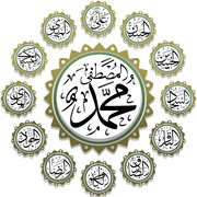 Has the Shi'a school been discussed in the speech of the religious leaders before Imam as-Sadiq (peace be upon him)?
