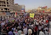نجف اشرف میں یکجہتی فلسطین ریلی، علماء و مراجع کرام کی شرکت +تصاویر