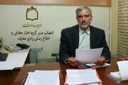 یادی از مرحوم  جواد امامی؛ پژوهشگر و فعال رسانهای