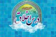 آغاز کلاس های اخلاقحوزه علمیه اصفهان به صورت مجازی