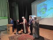 اجرای پویش «اولین میهمانی» در آذربایجان شرقی