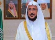 توئیت جنجالی وزیر امور اسلامی و ارشاد عربستان