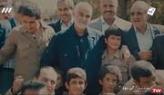 فیلم کامل مستند «آن روز»
