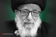 مسجد کوفہ کے امام جماعت انتقال کر گئے