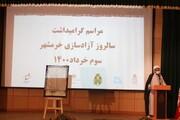 آنچه زمینه ساز پیروزی خرمشهر و مقابله با داعش شد، توجه به جریان مقاومت بود