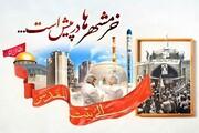 یادداشت رسیده| آزادی خرمشهر