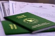 پاسپورٹ میں 'اسرائیل' سے پابندی ہٹانے کا مطلب پالیسی کی تبدیلی نہیں، بنگلہ دیش