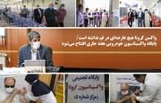 تقدیر رئیس مرکز بهداشت استان از مدیر کل اوقاف قم