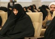 پرهیز از نگاه جنسیتی در دور جدید مدیریت جامعه الزهرا علیهاالسلام