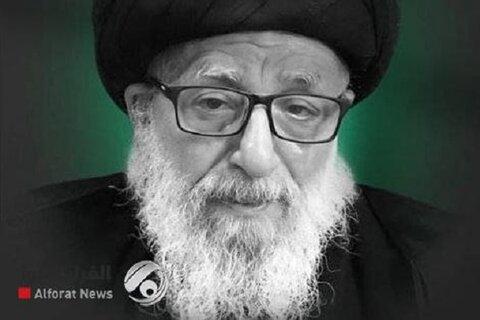 سید عبد الامیر حکیم امام جماعت مسجد کوفه