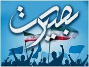 همایش بصیرتی طلاب تبریز پنج شنبه برگزار می شود