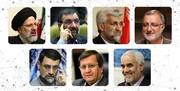 از اسامی غیر رسمی نامزدهای نهایی تا آخرین انصرافی های انتخاب سیزدهم
