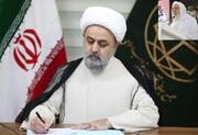 تبریک دبیرکل مجمع جهانی تقریب  به حجت الاسلام والمسلمین اژه ای