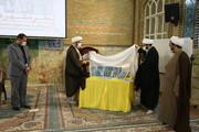 تصاویر/ آئین رونمایی از بسته محتوا و عملیات ستاد گفتمانی دولت جوان انقلابی