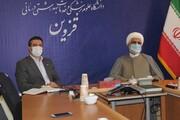 تقدیر رئیس دانشگاه علوم پزشکی استان قزوین از حوزه علمیه و طلاب جهادی