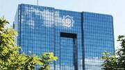 یادداشت وارده در خصوص بیانیه آیت الله اراکی پیرامون طرح قانون جامع بانکداری جمهوری اسلامی ایران