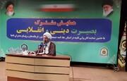 تشکیل دولت جوان حزب اللهی ثمره انتخابات خواهد بود