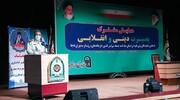 همکاری ۳۰۰ هزار نفر از پرسنل ناجا در روز انتخابات