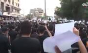 وقفة احتجاجية في بغداد للمطالبة بإعادة إعمار قبور أئمة البقيع (ع)