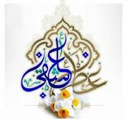 """واکاوی قیام ۱۵ خرداد ورامین در برنامه """" عطر عاشقی"""""""
