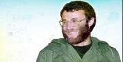 """سریال""""شهید محمد بروجردی"""" به همت سیمافیلم ساخته می شود"""