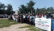 وقفة احتجاجية في الحديدة تندد باستمرار احتجاز سفن الوقود