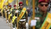 """كتائب """"حزب الله"""" تتهم الكاظمي بـ""""افتعال"""" الأزمات وخطف أحد قيادات الحشد الشعبي"""