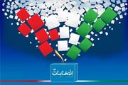 یادداشت رسیده|  دعوت نامه ای برای مردم