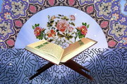 دوره آموزشی «تربیت مربی حفظ قرآن کریم» ویژه بانوان طلبه مدارس علمیه اصفهان برگزار میشود