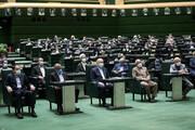 برلمان ايران: أي تغييرات جيوسياسية بالمنطقة خط أحمر للجمهورية الإسلامية