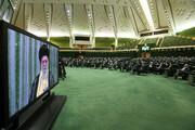 فتوکامنت   بیانات رهبر معظم انقلاب در ارتباط تصویری با نمایندگان مجلس