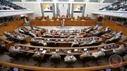 مجلس الأمة الكويتي يوافق على اقتراحين بقانون لمقاطعة الكيان الصهيوني