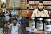 ہندوستان میں کورونا ویکسینیشن کو لیکر قیاس آرائیاں اور سنی شیعہ علماء و دانشوروں کا بیان