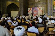 تصاویر/ همایش بصیرتی طلاب و روحانیون حوزه علمیه اصفهان در مدرسه چهارباغ