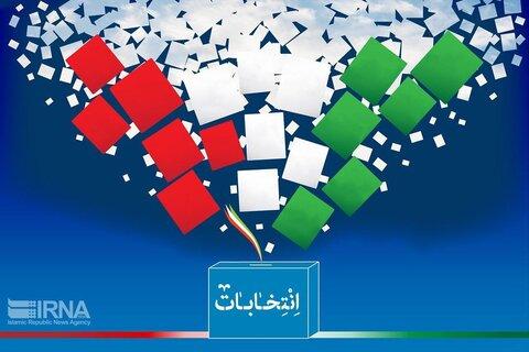 دعوت مردم برای شرکت در انتخابات مصداق تواصی به حق