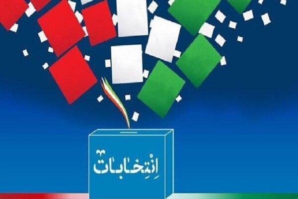 از حمایت اصلاحات از نماینده انقلابی تا برنامه های کاندیداهای منتخب