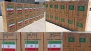 روضہ امام علی رضا (ع) کا ملک ہندستان کو 300 آکسیجن جنریٹرز کا عطیہ