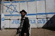 نبوءة إسرائيلية: اغتيال سياسي وحرب أهلية وهجرة عكسية