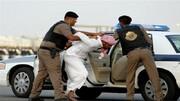 حملة اعتقالات جديدة في السعودية تطال النشطاء