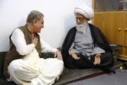 آیت اللہ العظمی حافظ بشیر نجفی کی خدمت میں وزیر خارجہ پاکستان شاہ محمود قریشی