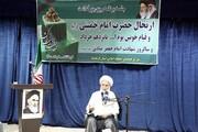 بزرگداشت سالگرد امام خمینی(ره) یعنی زنده کردن رأی و نظر امام راحل