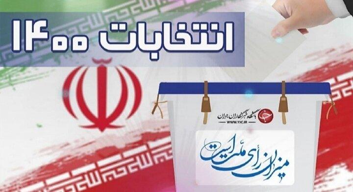 فیلم | دعوت نمایندگان طلاب حوزه علمیه به شرکت در انتخابات